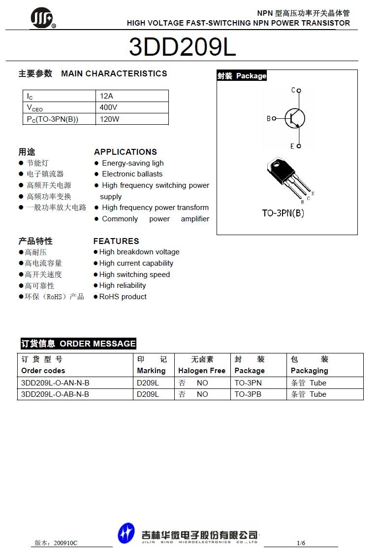 Tranzisztor NPN 700/400V 12A/24Ap. 120W tf: 0.7uS 3DD209L 3DD209L -