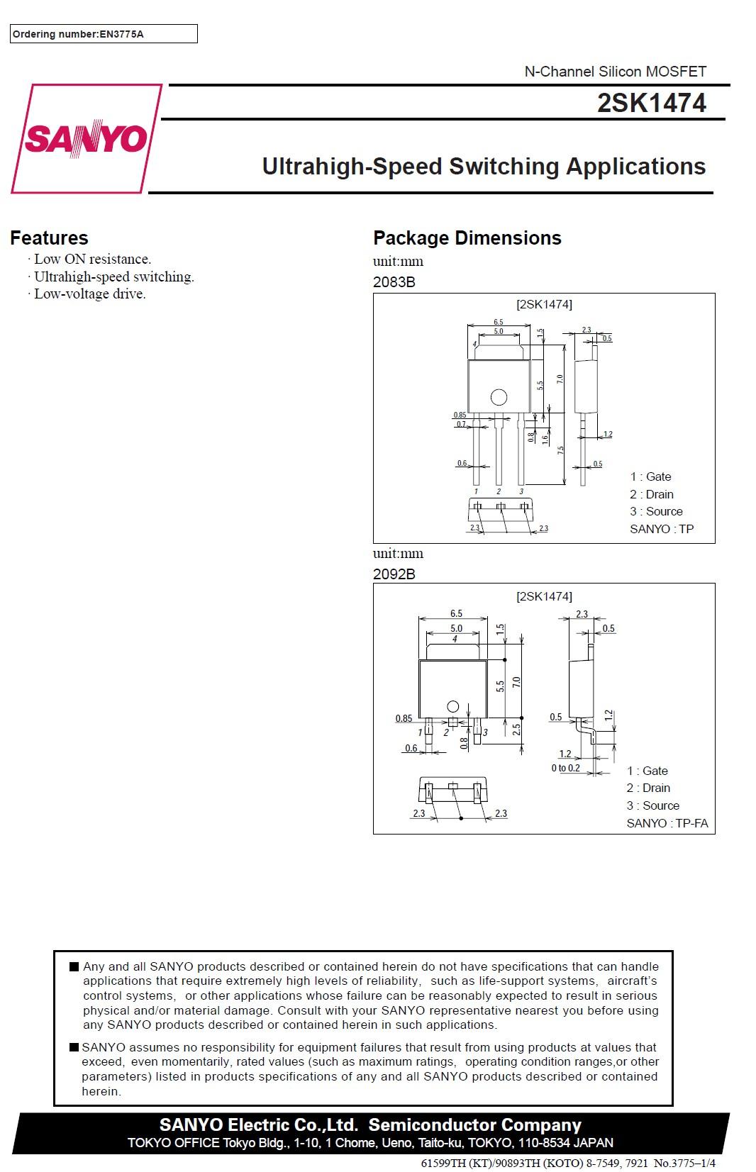 N-MOS 100V 4A 20W <0.4R(2A) 2SK1474 -