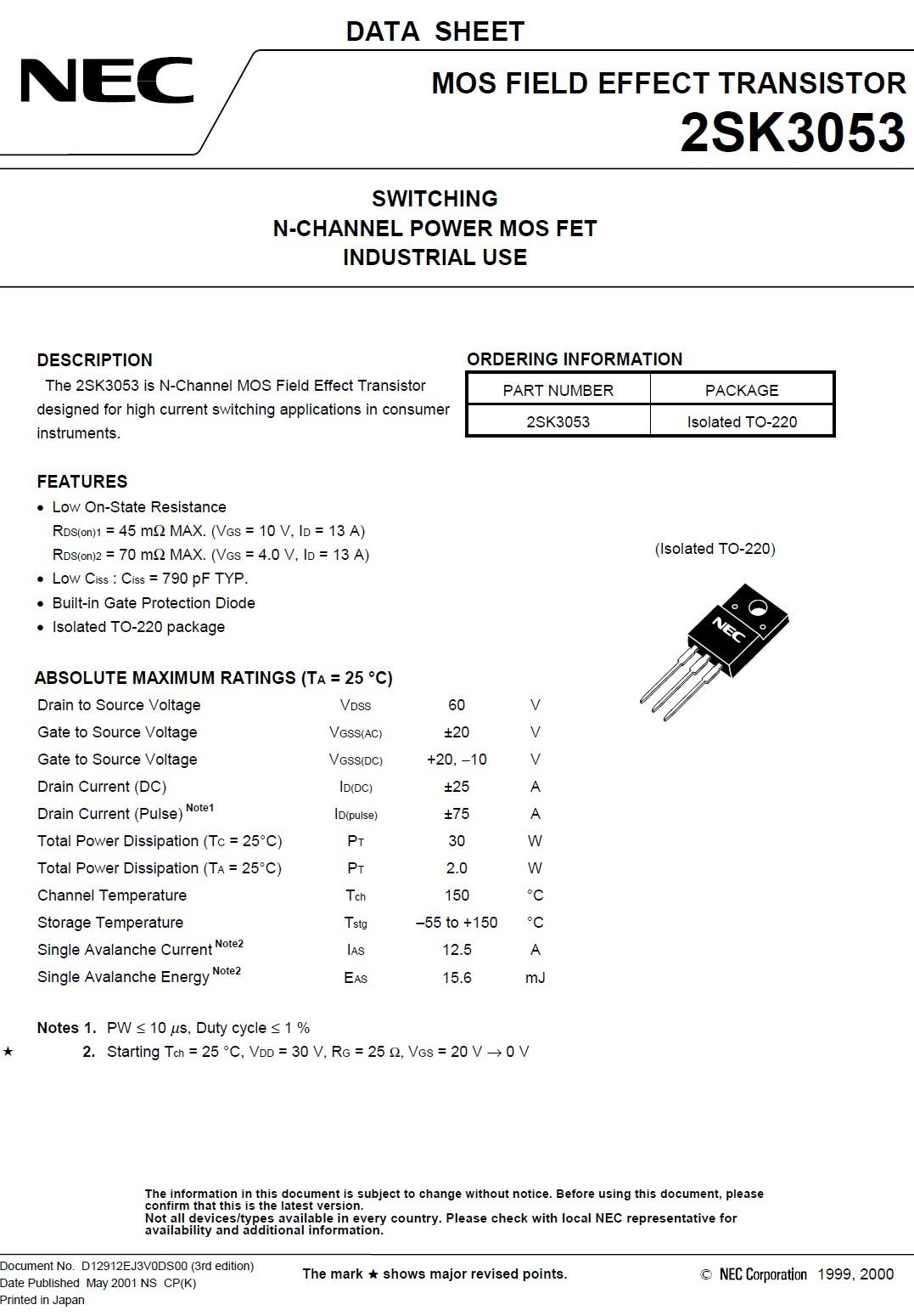 Tranzisztor N-MOSFET+Z 60V 25A/75Ap 30W 0.028R (12.5A) 2SK3053 2SK3053 -