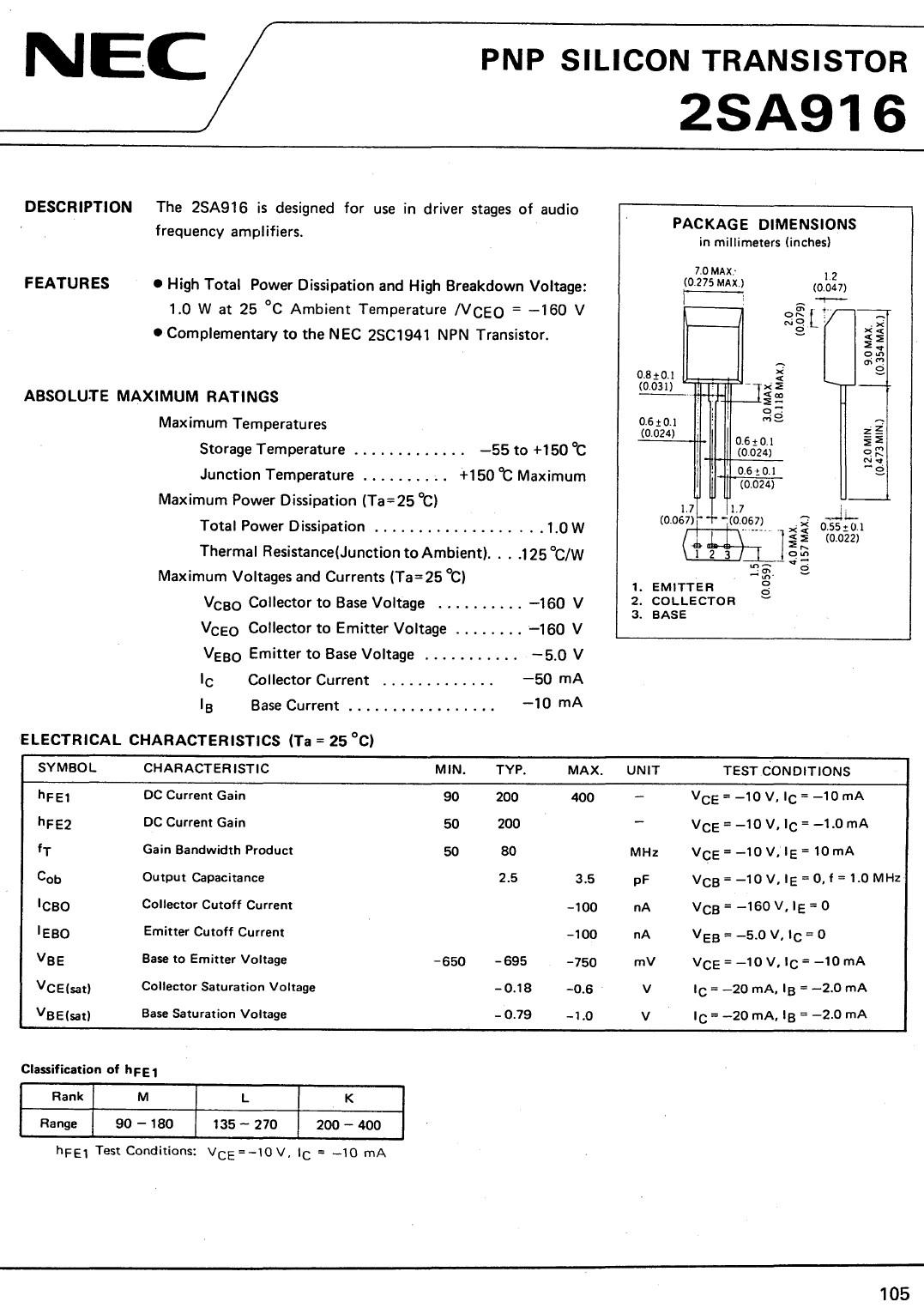 SI-P 160V 0.05A 1W 80MHz  NF 2SA916