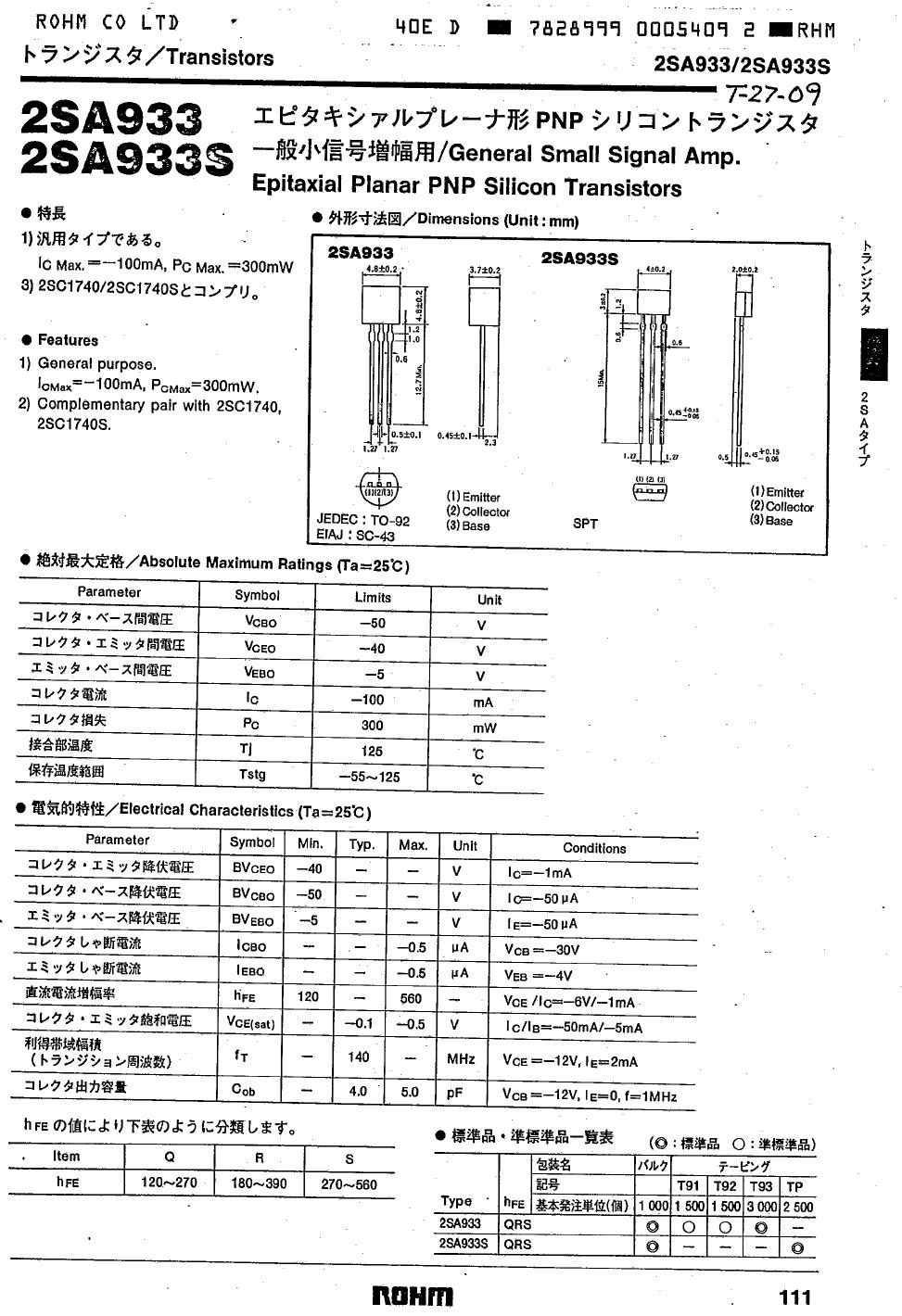 Tranzisztor PNP 60V 0.15A 0.3W 140MHz UNI 2SA933 2SA933 -