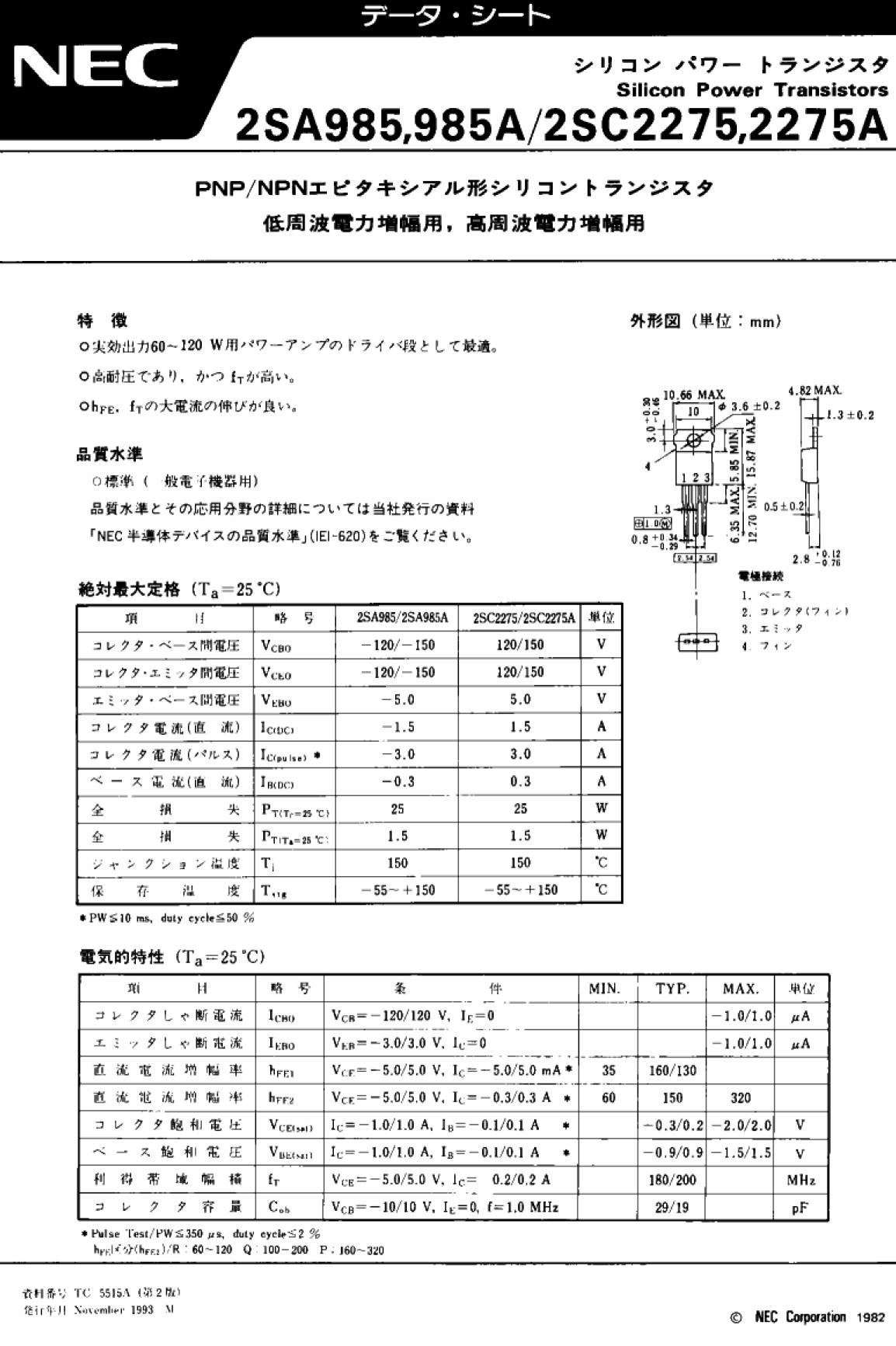 Tranzisztor PNP 120V 1.5A 25W 180MHz NF/SL 2SA985 2SA985 -