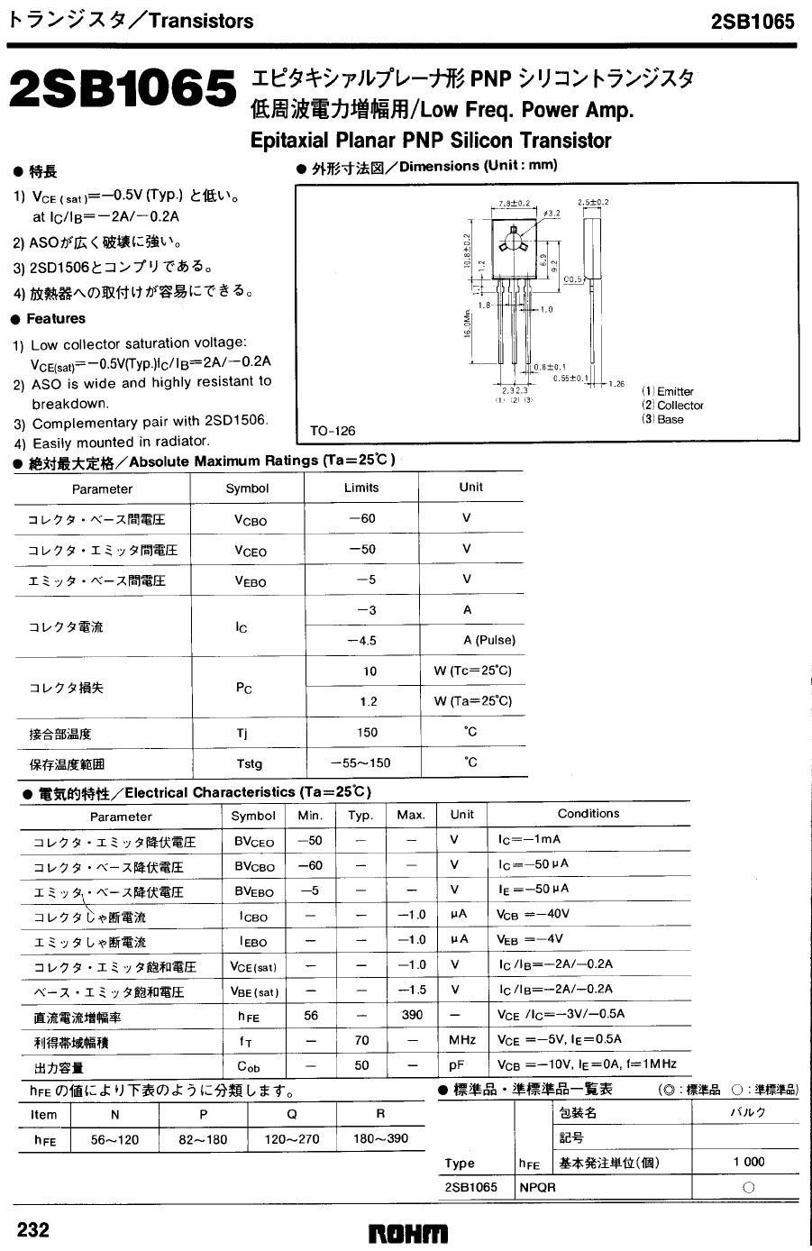 Tranzisztor PNP 60V 3A 30MHz 70MHz NF/SL 2SB1065 2SB1065 -