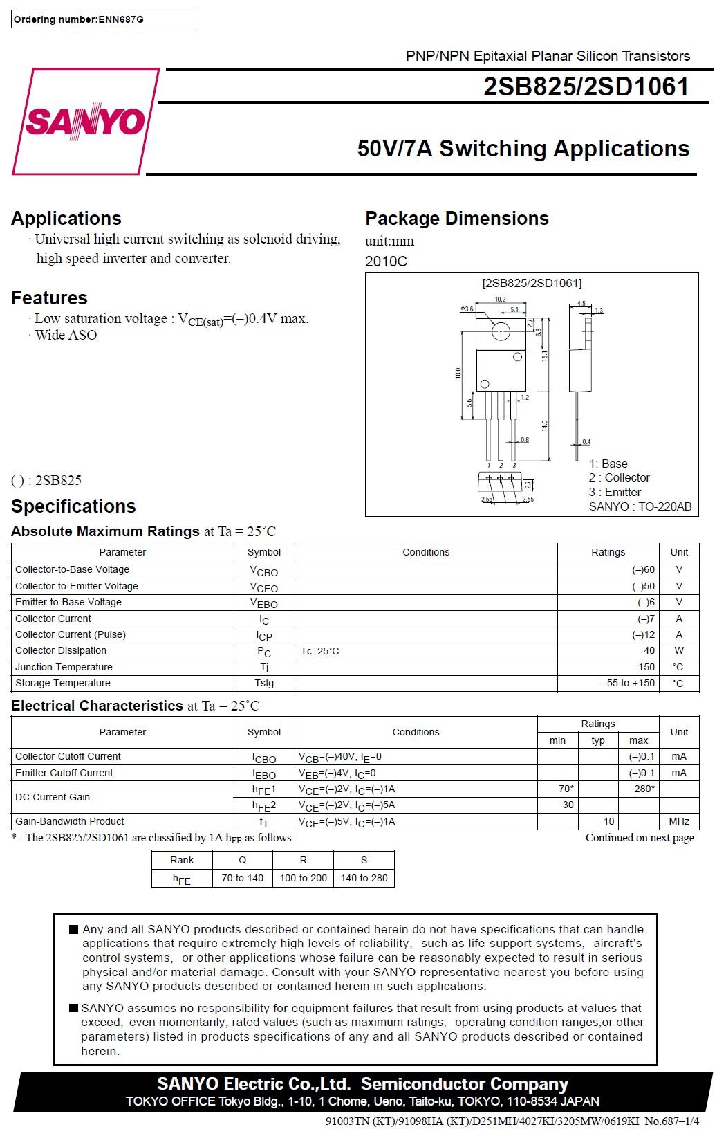 Tranzisztor PNP 60V 7A 40W 10MHz SL 2SB825 2SB825 -