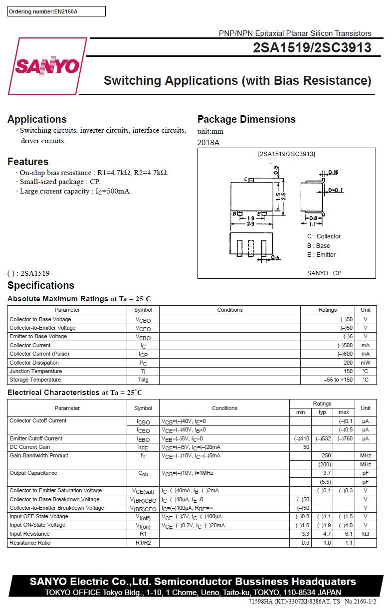 SI-P+R 50V 0.5A Rb4.7K Rbe4.7K 2SA1519