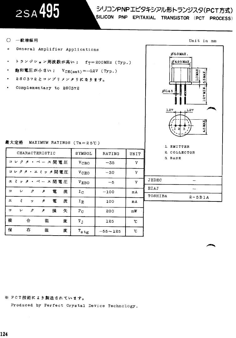 Tranzisztor PNP 35V 0.1A 0.2W 200MHz UNI 2SA495 2SA495