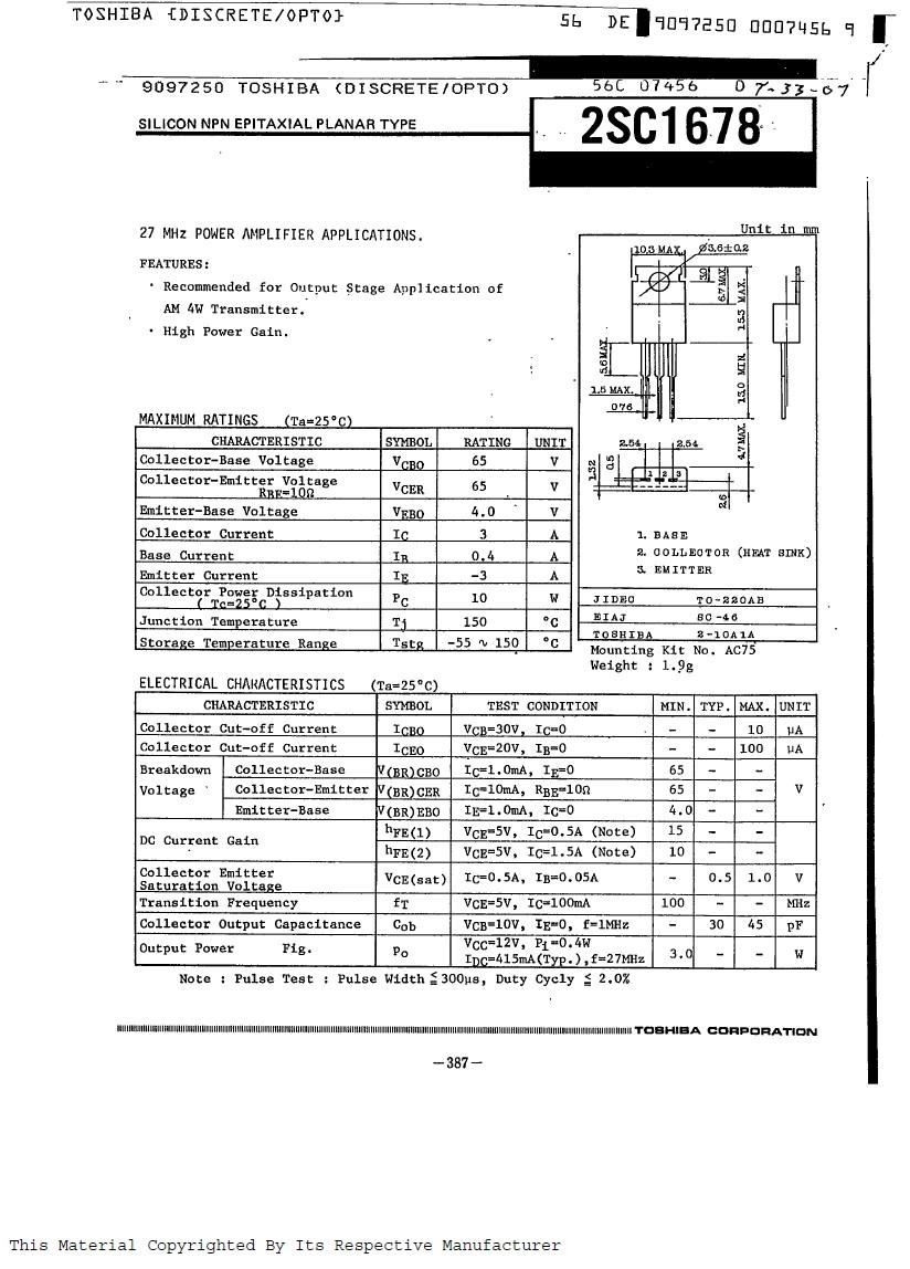 SI-N 65V 3A PQ=3W 27MHz AM-L 2SC1678 -