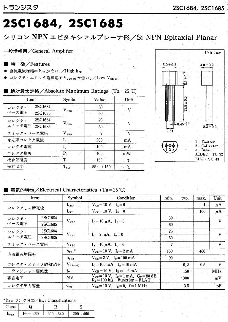 Tranzisztor NPN 30/25V 0.1A 0.4W 150MHz UNI 2SC1684 2SC1684 -