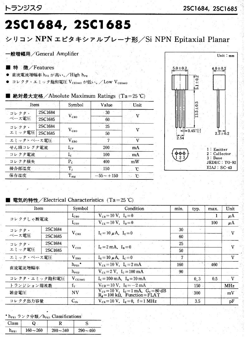 Tranzisztor NPN 60V 0.1A 0.25W 150MHz UNI 2SC1685 2SC1685 -