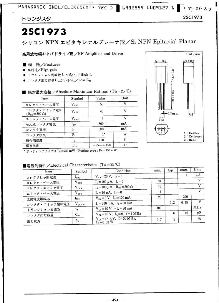 Tranzisztor NPN 55V 0.5A PQ=1W 50MHz HF-O 2SC1973 2SC1973