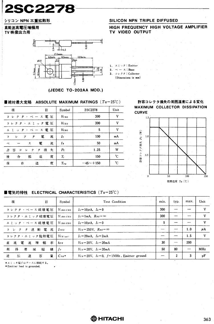 Tranzisztor NPN 300V 0.1A 80MHz VID 2SC2278 2SC2278 -