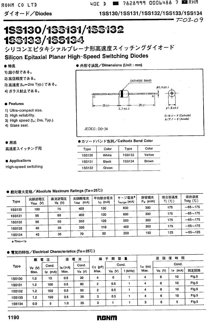 SI-D 55V 0.12A <4ns DETEC. SS 1SS132