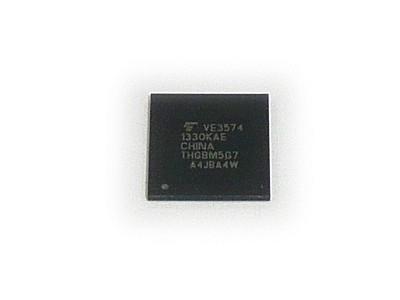 IC-EMMC GSM-1107002231