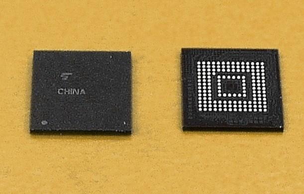 Samsung IC-NAND FLASH GSM-1107002132 -