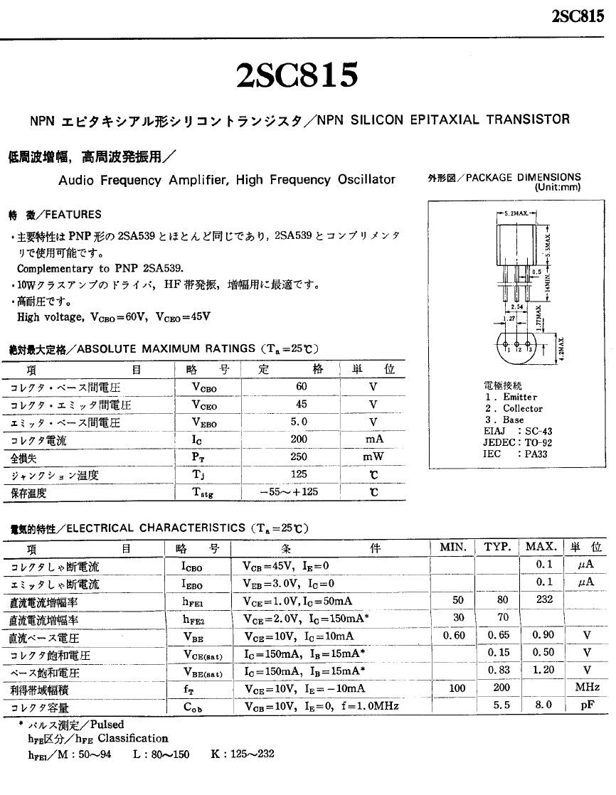 Tranzisztor NPN 60/45V 0.2A 0.4W 200MHz UNI 2SC815 2SC815 -