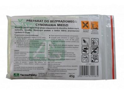 Nyák galvanizáló, ónozó 45g PPE-AGT111