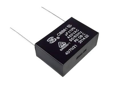 Szűrő kondenzátor 2uF 450VAC 38×14,5x27 W0-C002/450 L