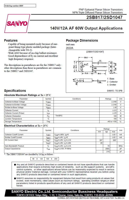 Tranzisztor NPN 160V 12A 100W 15MHz NF/SL 2SD1047-SAN 2SD1047-SAN -