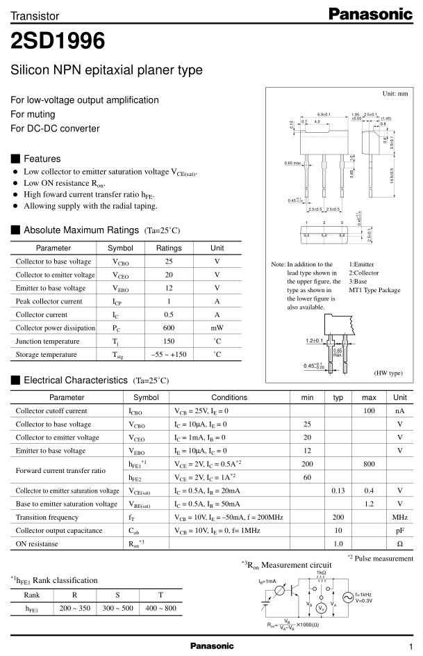 SI-N 25V 0.5A 0.6W 200MHz UNI 2SD1996R -