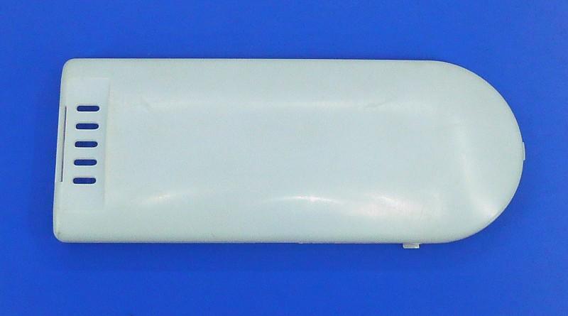 Hűtőtéri lámpa borítás W8-DA6300495A -