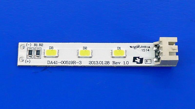 Világító panel - ledes W8-DA4100519R -