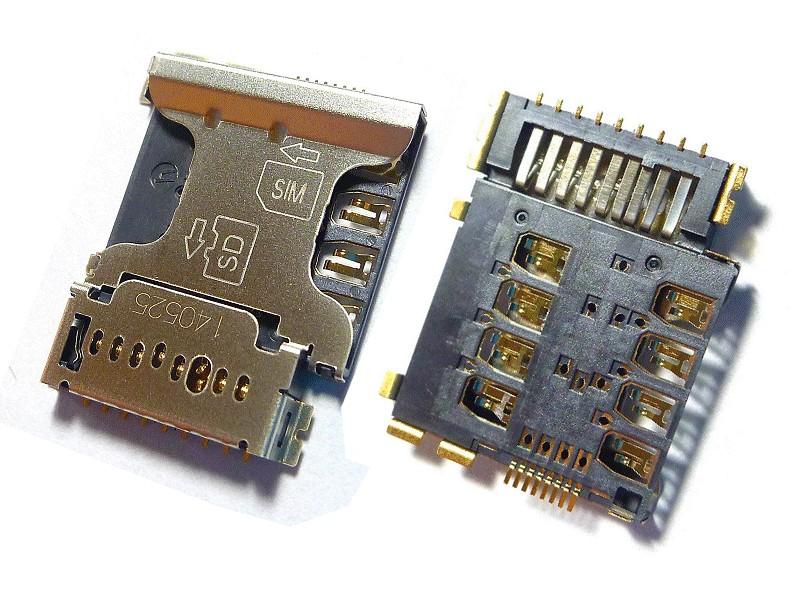 Connector card-edge GSM-3709001745