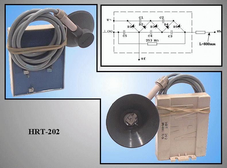 IF NO STOCK: HSE52 HRT202