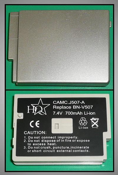 Kamera akkumulátor 7.4V 700mAh CAMC.J507A