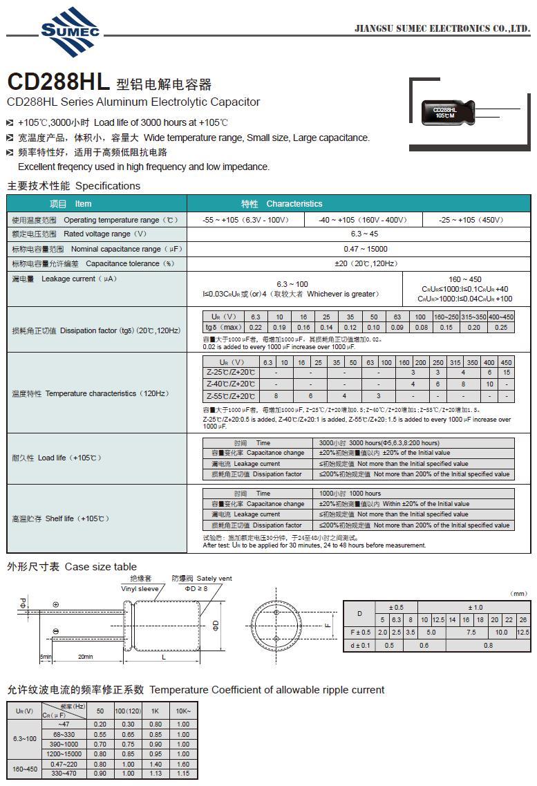 ELKO 220uF 63V 105°C 10x20 Low-ESR 220/63P-105ESR S
