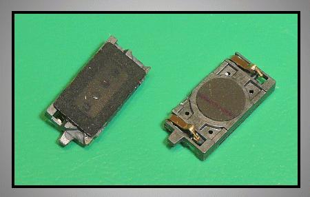 Hangszóró (nem a csengő) GSM-3009001470