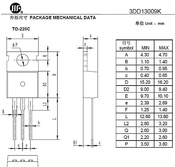 SI-N 700/400V 12A/24Ap. 100W tf: 0.7uS 3DD13009K -