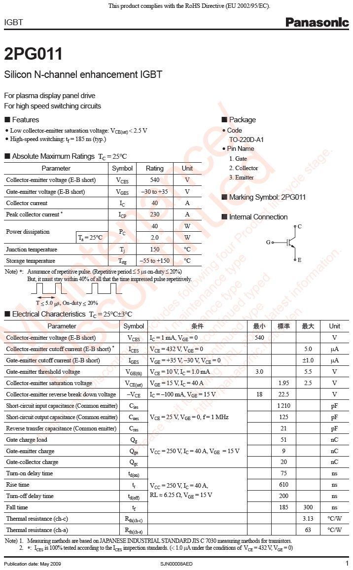 N-IGBT 540V 40A/230Ap. 40W Vce(sat)1.95V 2PG011