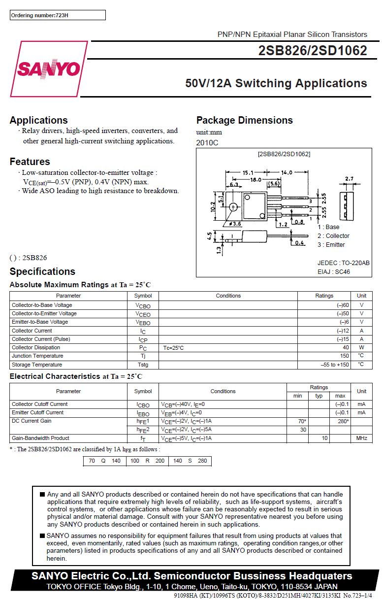 Tranzisztor NPN 60/50V 12A15Ap 40W 10MHz TO-220AB 2SD1062 2SD1062 -