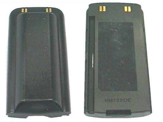 SAMSUNG SGH200 akkumulátor hosszú ACCU GSM-S200/3