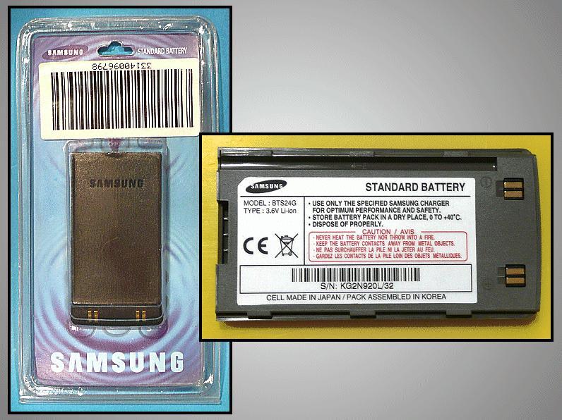 SAMSUNG SGH2400 akkumulátor normál ACCU GSM-S2402B