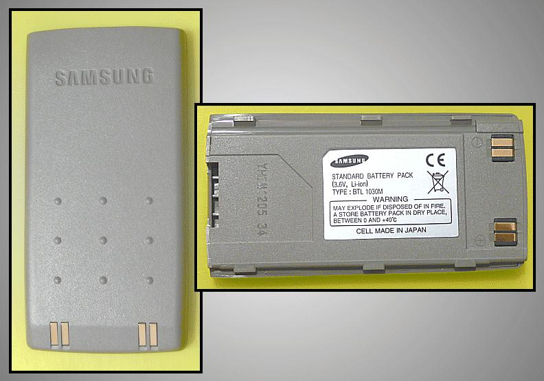 SAMSUNG SGH600 akkumulátor  light ACCU GSM-S600/2