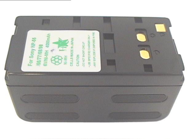 Kamera akkumulátor 6V 4000mAh NiMh CAMC.NP77/MH