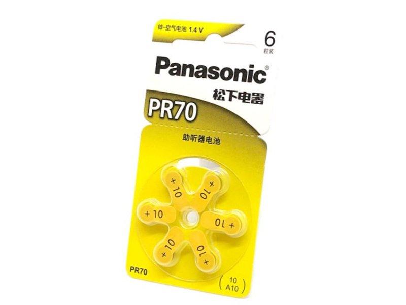 1,4V Panasonic PR70